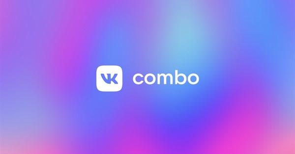 ВКонтакте запускает подписку VK Combo