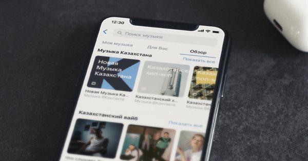 ВКонтакте появилась музыкальная витрина для Казахстана