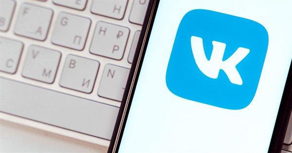 ВКонтакте запускает новый раздел «Маркет» для комфортного шопинга