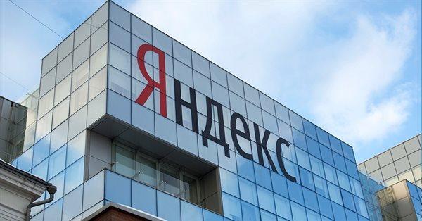Акции Яндекса подорожали на фоне новостей о покупке Тинькофф-банка