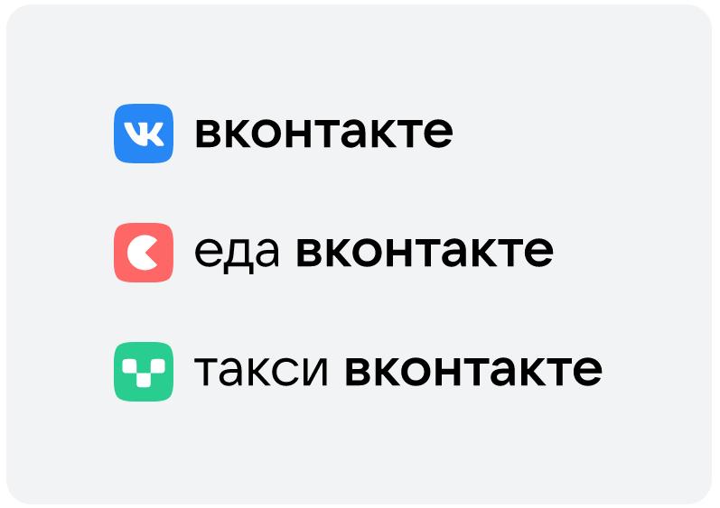 Services-VK