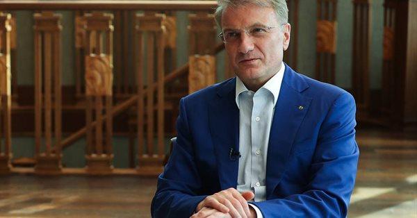 Герман Греф покинет совет директоров Яндекса