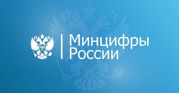 Бэлла Черкесова сменит Алексея Волина на посту замминистра Минцифры