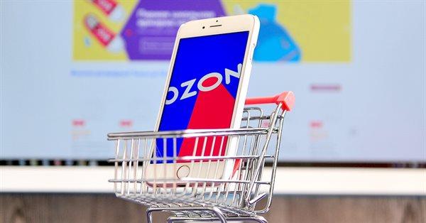Ozon готовится к выходу на IPO в США