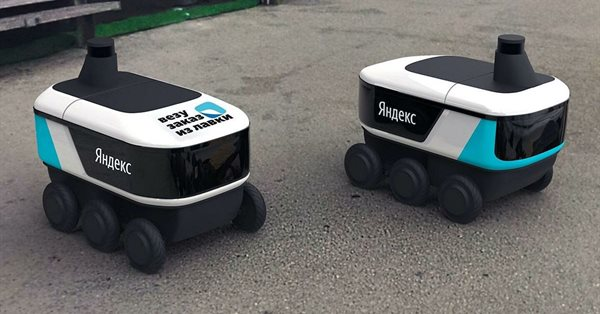 Яндекс.Лавка начнет доставлять заказы по Москве с помощью роботов-курьеров