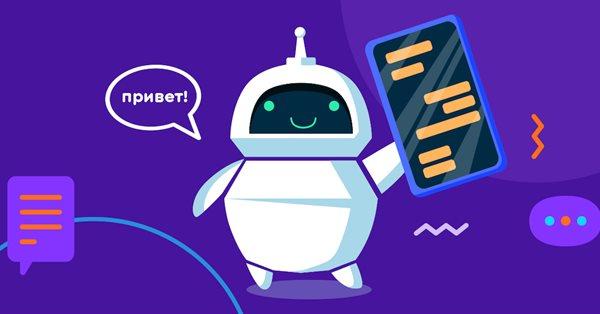 В Одноклассниках появился чат-бот для поиска работы