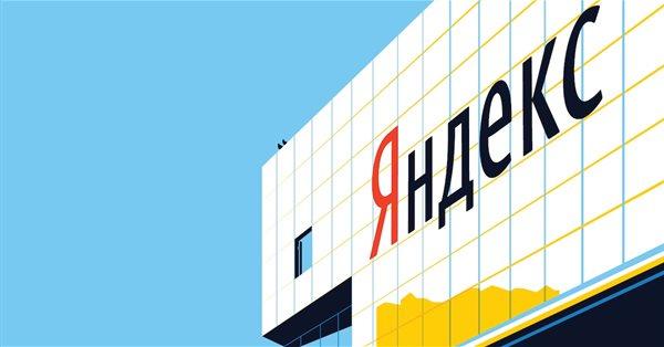 Акции Яндекса на Мосбирже упали на 4,1% из-за отмены сделки с TCS Group