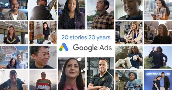 Google Ads исполнилось 20 лет