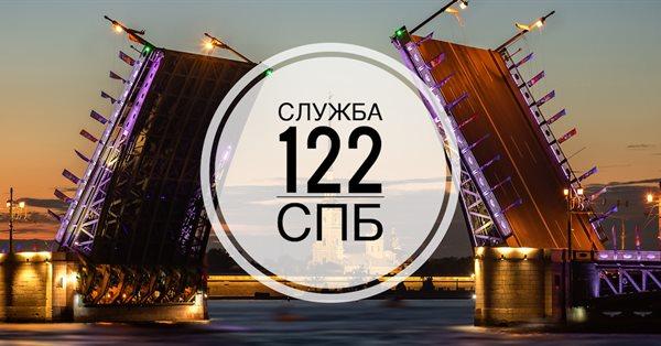 В Одноклассниках открылся колл-центр для жителей Санкт-Петербурга и области