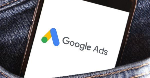 Google Ads переходит на дневные бюджеты для стратегии «Максимум кликов»