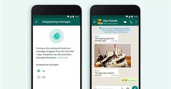 WhatsApp запускает исчезающие сообщения