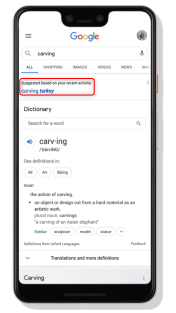 Google стал лучше понимать, что ищут пользователи