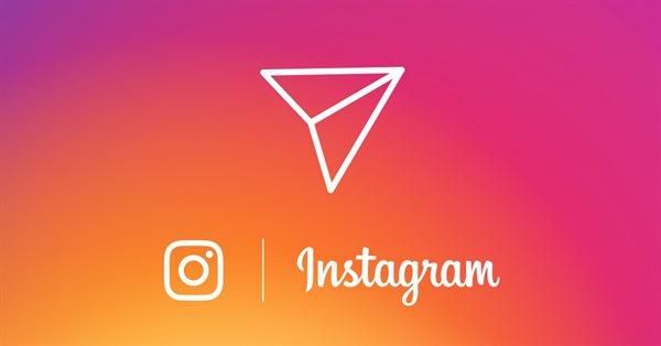 Instagram тестирует новую функцию FAQ для бизнес-аккаунтов
