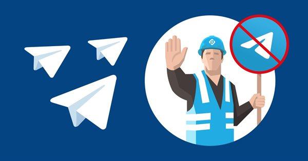 Роскомнадзор завел официальный канал в Telegram