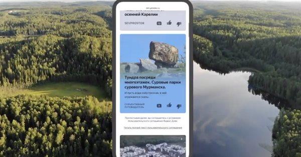 Яндекс рассказал о своей новой рекомендательной системе