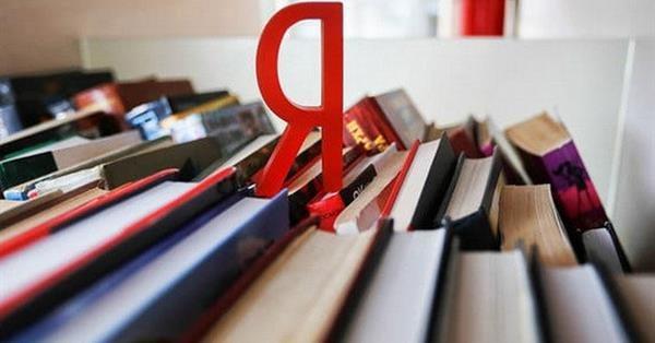 Яндекс запустил бесплатный курс по инклюзивному образованию