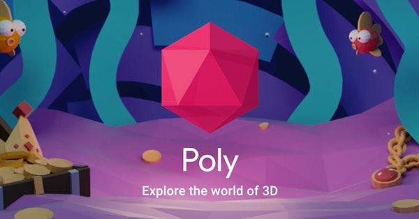 Google закрывает свою базу 3D-объектов Poly