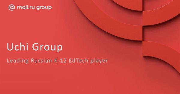 Mail.ru Group инвестирует в образовательную платформу Учи.ру