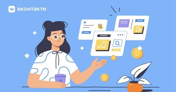 ВКонтакте появится единая платформа монетизации для создателей контента