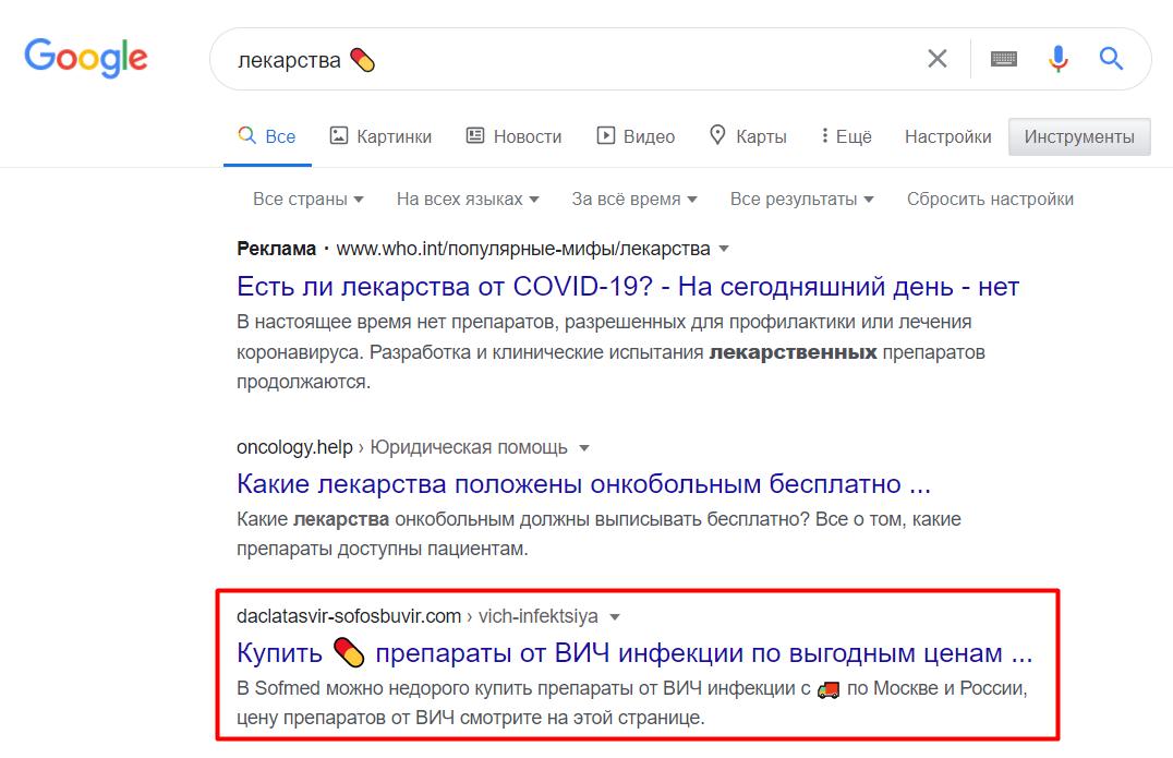 Отображение emoji в заголовке сниппета Google