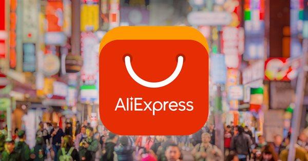 AliExpress временно перестал принимать оплату через ЮMoney