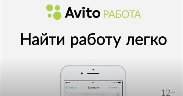 Avito инвестирует в рекрутинговый сервис GigAnt