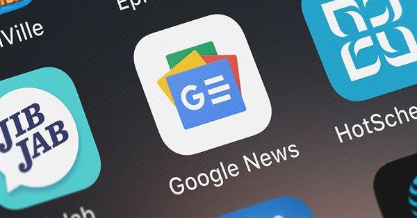 В Search Console появился отчёт об эффективности сайта в Google Новостях