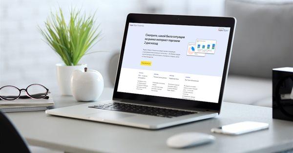 Яндекс.Маркет обновил отображение статистики поуслуге«Рекомендованные магазины»