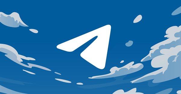 Доля активных российских пользователей Telegram составляет 7%