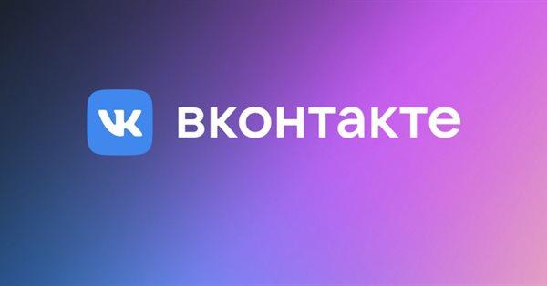 ВКонтакте запустила в сообществахкнопку«Рекомендовать»