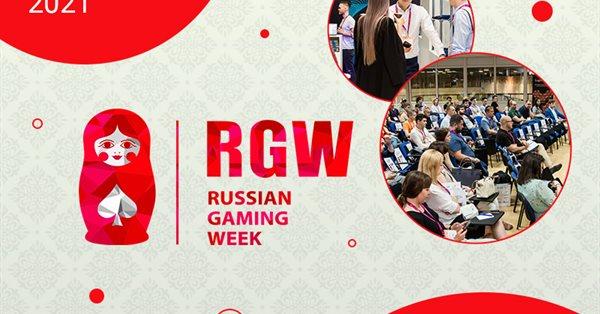 В апреле пройдет 14-я конференция Russian Gaming Week