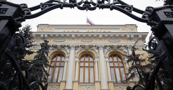 Центробанк РФ предупредил о новом виде мошенничества с «выплатами от ЦБ в пандемию»