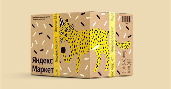 Яндекс.Маркет порадует своих покупателей валентинками