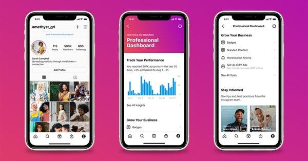Instagram представил Professional Dashboard