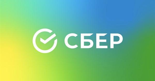 Сбер будет развивать направление электронной коммерции на базе Goods.ru