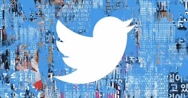 Twitter представил новый фирменный стиль
