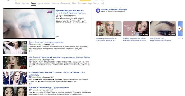 Видеохостинг Яндекса добавит возможность проведения прямых трансляций