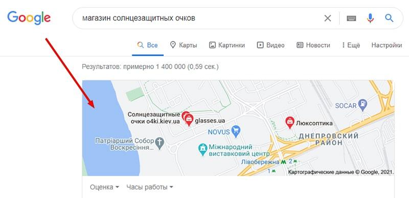 Google карты в результатах выдачи