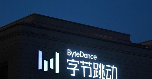ByteDance передумала продавать американское подразделение TikTok