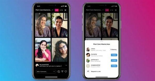 Instagram готовит к запуску функцию групповых трансляций