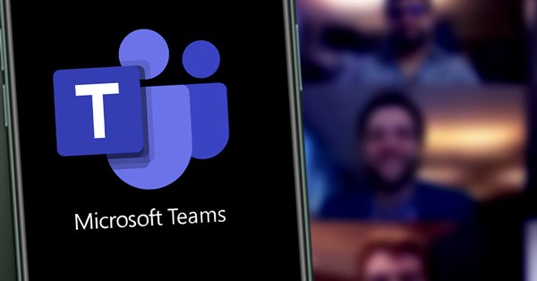 Microsoft Teams получит поддержку end-to-end шифрования