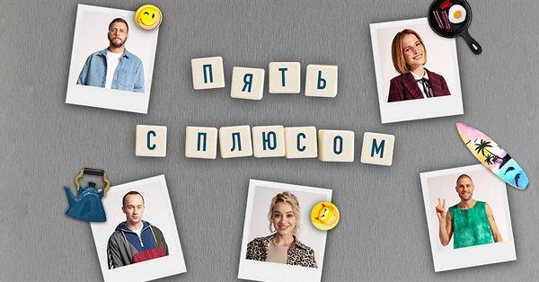 Одноклассники сняли собственную комедию