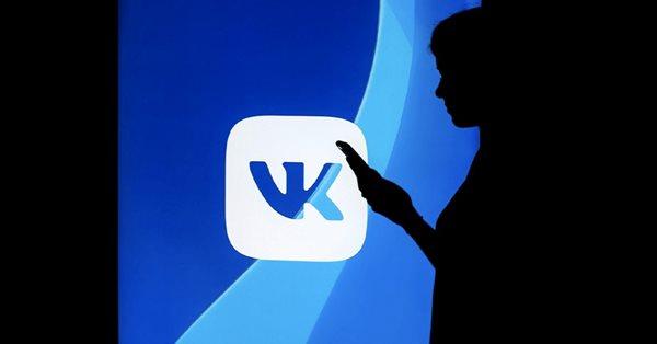ВКонтакте появился фильтр враждебных высказываний