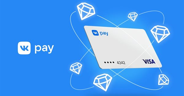 VK Pay представила виртуальную карту и бонусную программу с кешбэком от 2%