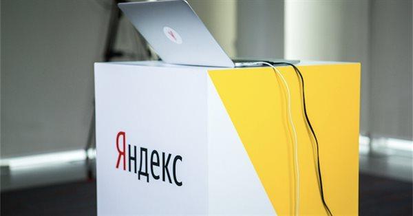 Яндекс проведет прямой эфир с командой стажировок
