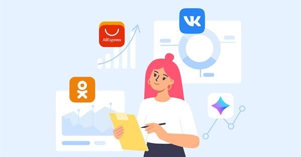 Mail.ru Group представила единую платформу электронной коммерции — Мультимаркет