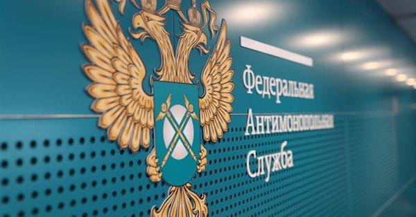 ФАС оштрафовала «Лабораторию Касперского» на 100 тысяч рублей