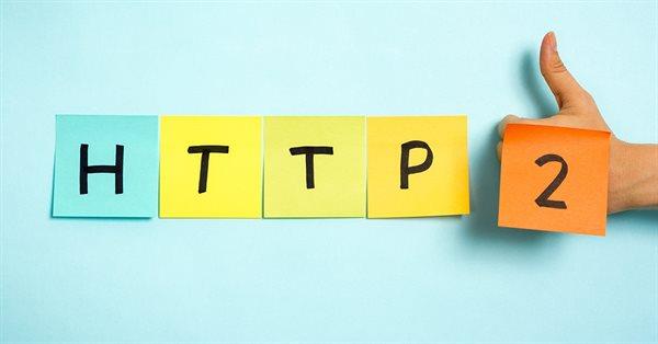 HTTP/2: взгляд с точки зрения SEO