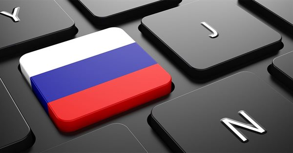 В России произошел сбой в работе сайтов госорганов