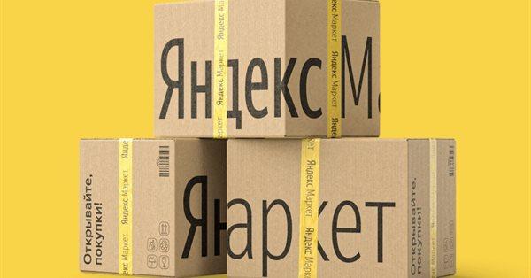 Яндекс.Маркет открыл регистрацию на работу по модели DBS